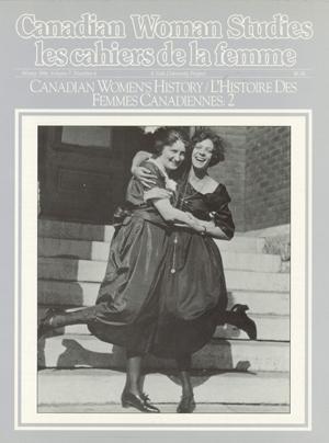 View Vol 7, No 4 (1986)