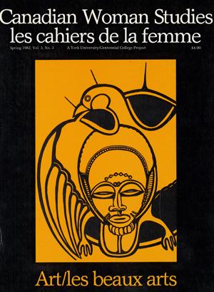View Vol 3, No 3 (1982)